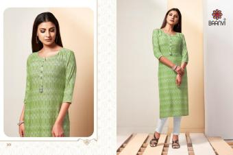 R Studio Baanvi Ikat Vol-3 wholesale Kurti catalog