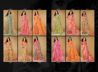 Shangrila Saree Kajal Linen wholesale saree catalog