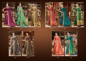 LT Fabrics Gemini wholesale saree catalog