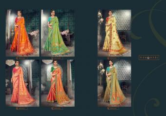 Manohari Roohi Vol 6 wholesale saree catalog