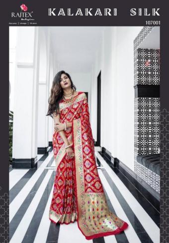 Rajtex Saree Kalakari Silk wholesale saree catalog