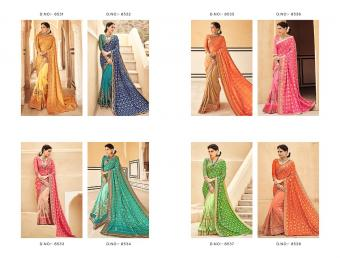 Shangrila Imperial Silk Vol-2 wholesale saree catalog