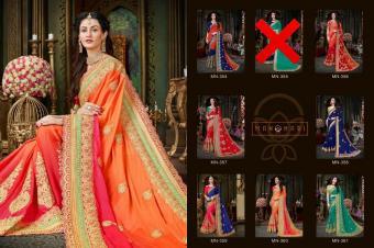 Manohari Roohi Vol 2 wholesale saree catalog