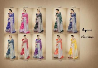 LT Fabrics Valishka wholesale saree catalog