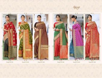 Saroj Saree Gitanjali wholesale saree catalog