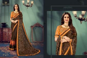 Sutram Zeeya Vol 5 wholesale saree catalog