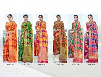Shangrila Saree Nithya Silk Vol-2 wholesale saree catalog