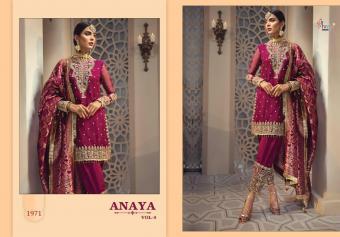 Shree Fabs Anaya Vol-9 wholesale Salwar Kameez catalog