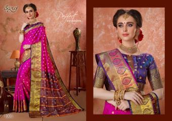 Saroj Saree Aarti wholesale saree catalog
