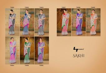 LT Fabrics Sakhi wholesale saree catalog