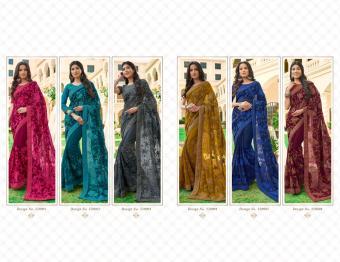 Saroj Saree Chitrakala wholesale saree catalog