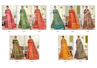 Vaamika Fashions Samprada Silk wholesale saree catalog