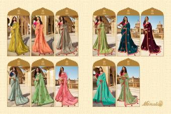 Monalisa Saree wholesale saree catalog