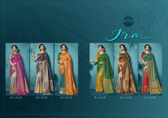 Asisa Saree Ira Vol-1 wholesale saree catalog