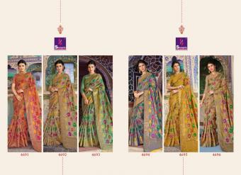 Shangrila Saree Rooprachna wholesale saree catalog