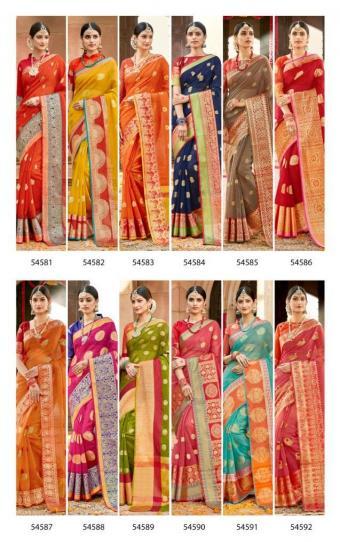 Lifestyle Saree Kavita Vol-2 wholesale saree catalog