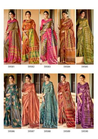 Lifestyle Saree Kamakshi wholesale saree catalog