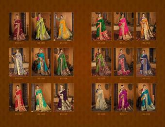 Kimora Fashion Sunehri Vol-12 wholesale saree catalog