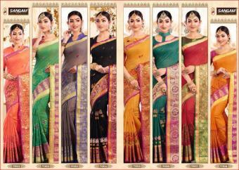 Sangam Prints Sarva Mangala wholesale saree catalog