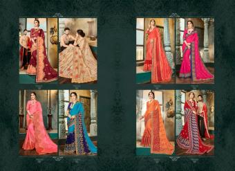Saroj Saree Aashna wholesale saree catalog