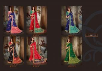 Manohari Roohi Vol 5 wholesale saree catalog
