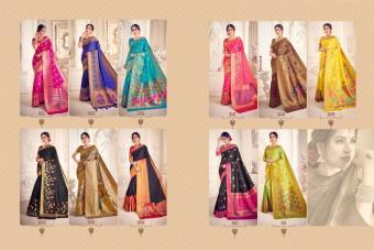 Raj Sanskar Maharani Silk wholesale saree catalog