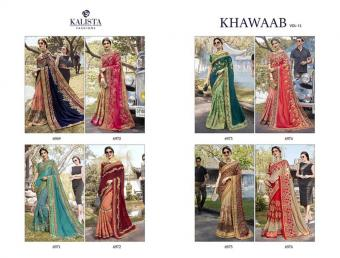 Kalista Fashion Khwaab Vol-13 wholesale saree catalog