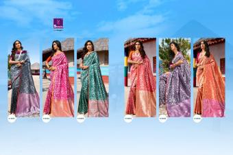 Shangrila Saree Panihari wholesale saree catalog
