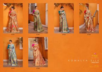 Rajtex Komalya Silk wholesale saree catalog