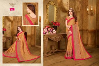 Ambica Fashion Aaradhya Wholesale Sarees Catalog Wholesale Catalog