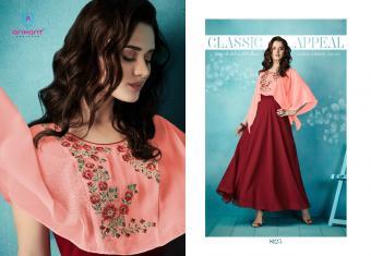 Arihant Designer Sasya Vol 15 Wholesale Kurtis Catalog