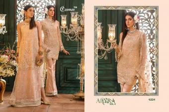 Cosmos Aayra Vol-5 Wholesale Salwar Kameez Catalog