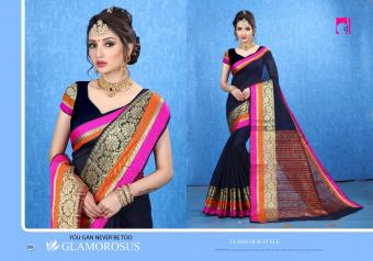 Dwarkanath Silk  Mils Bindiya Wholesale Sarees Catalog Wholesale Catalog