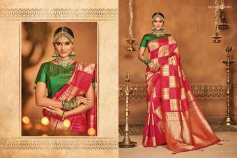 Heart & Soul Jaanvi Wholesale Saree Catalog