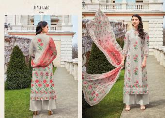 Jinaam Dress  Mughal Motifs Wholesale Salwar Kameez Catalog