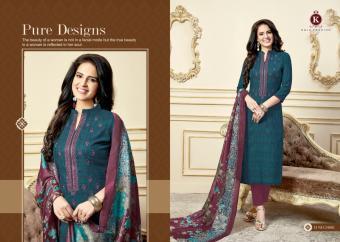 Kala Fashion Raagi Wholesale Salwar Kameez Catalog