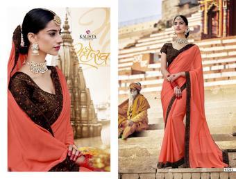 Kalista Fashions Jubliee Wholesale Saree Catalog