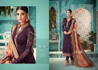 Karma Trendz Wholesale Salwar Kameez Catalog