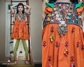 Mesmora Dholida Female Kedia Wholesale Salwar Kameez Catalog