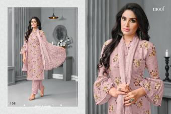 Moof Fashion  Izakat Wholesale Salwar Kameez Catalog