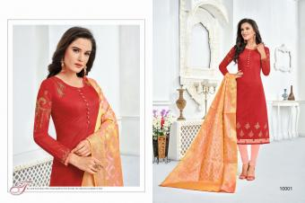Samaira Fashion Saeeda Wholesale Salwar Kameez Catalog