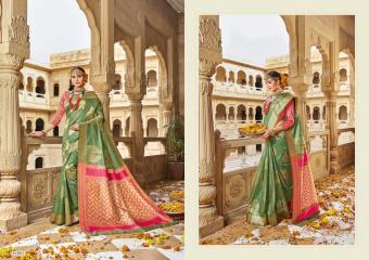 Saroj Manjula Wholesale Sarees Catalog Wholesale Catalog