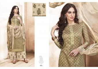 Shivam Paachaai Vol 5 Wholesale Salwar Kameez Catalog