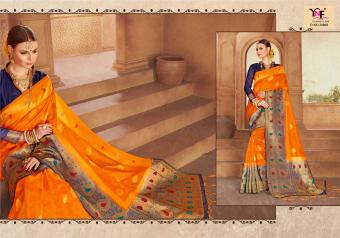 Yadu Nandan Fashion  Bageecha  Wholesale Sarees Catalog Wholesale Catalog