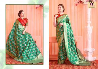 Yadu Nandan Fashion Indu Silk Wholesale Sarees Catalog Wholesale Catalog
