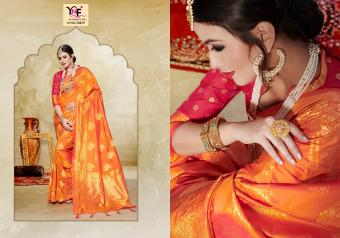 Yadu Nandan Fashion Silk Bazzar Wholesale Sarees Catalog Wholesale Catalog