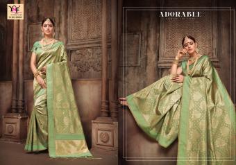 Yadu Nandan Fashion Tilfi Wholesale Sarees Catalog Wholesale Catalog