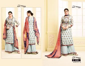 Your Choice Seefa Wholesale Salwar Kameez Catalog