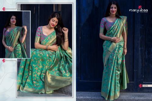 Manjuba Saree 1104 Colors wholesale saree catalog