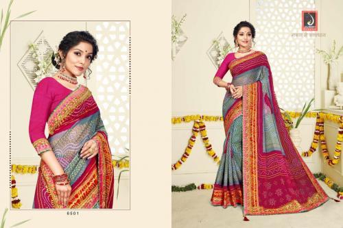 Jalnidhi Sankalp 6501-6508 Series  wholesale saree catalog